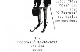 af-page-001-500x678