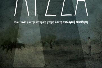 AFISA_FINAL_MODAZ.ai